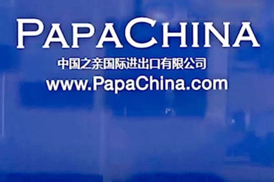 PapaChina Introduction